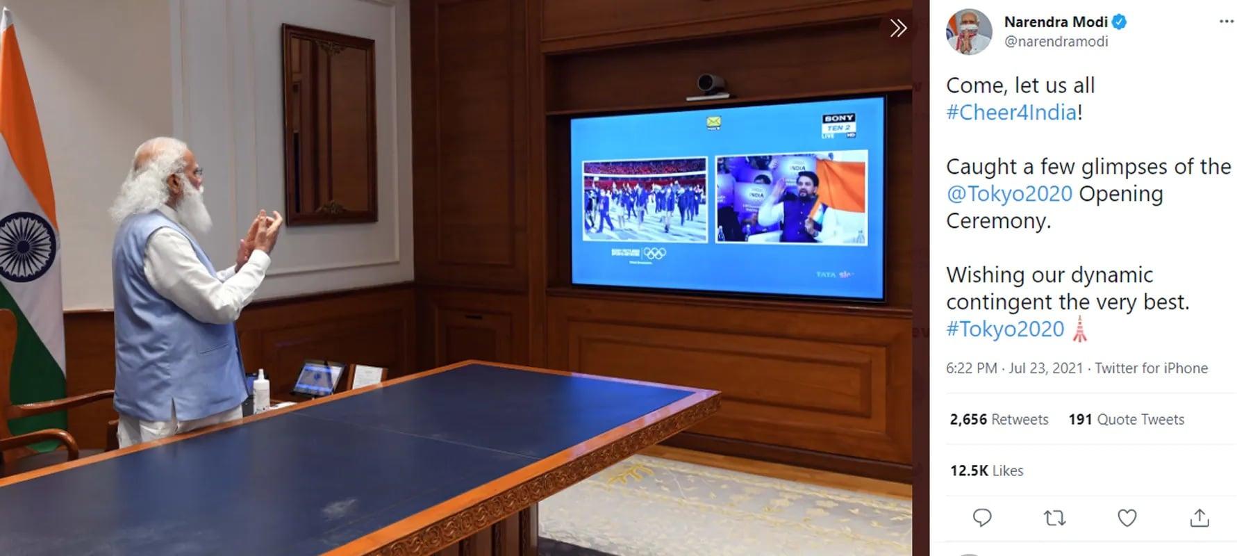 وزیر اعظم نریندر مودی نے سوشل میڈیا پر ایک تصویر شیئر کی۔ تصویر: ٹوئٹر