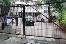 سنیل شیٹی کی عمارت کو بی ایم سی نے کیا سیل، کورونا کے بڑھتے معاملات کے سبب اٹھایا گیا قدم