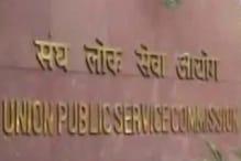 وزارت داخلہ میں ریسرچ آفیسر کے عہدوں کے لیے درخواستیں مطلوب
