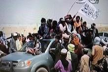 امریکی فوج کے انخلاء کے بعد افغانستان میں طالبان نے ملک کے 85 فیصد حصے پر قبضہ کرنے کا کیا دعوی