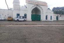 عیدگاہ کو چھوڑکر سبھی مساجد میں  50 پچاس لوگوں نے ادا کی نماز