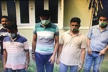 جموں و کشمیر : اکھنور سیکٹر میں منشیات کی بڑی کھیپ ضبط ، تین افراد حراست میں، پوچھ گچھ جاری