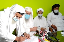 مدھیہ پردیش : کورونا کی وبا میں عید الاضحی کی نماز کو لے کر ہدایات جاری