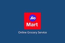 JioMart : آن لائن اسمارٹ فون کنگز کوہٹانے کےلیے ریلائنس کا آف لائن پر زور
