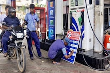 ایندھن کی قیت میں پھر ہوا اضافہ، جانیں کیا ہیں پٹرول اور ڈیزل کی نئی قیمتیں