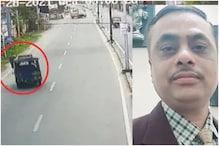 Dhanbad Judge Murder Case: جج اتم آنند کی پوسٹ مارٹم رپورٹ میں ہوا بڑا انکشاف