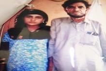 19 سال کی لڑکی اور 67 سال کے بزرگ کا پیار نکلا سچا، لڑکی نے کہا- اپنی مرضی سے کی شادی