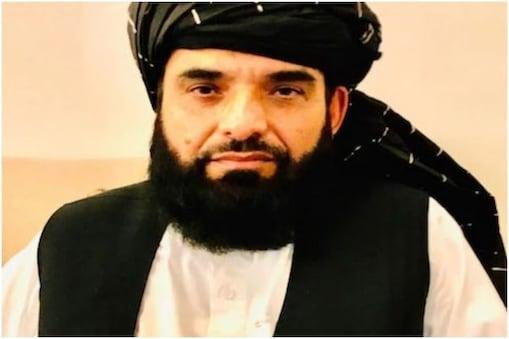 "Afghanistan Crisis: طالبان کے ترجمان نے کہا ، ""مجھے امید ہے کہ وہ (ہندستان) بھی اپنی پالیسیاں تبدیل کرے گا کیونکہ پہلے وہ اس حکومت کے حق میں تھے جو تھوپی گئی تھی۔"" یہ دونوں فریقوں ، بھارت اور افغانستان کے لوگوں کے لیے اچھا ہوگا۔"