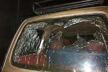 جموں وکشمیر: بارہمولہ اور کپواڑہ میں دہشت گردوں نے سیکورٹی اہلکاروں پر کیا گرینیڈ حملہ