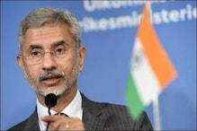 اقوام متحدہ میں ایس جے شنکر نے کہا : کسی بھی دہشت گردانہ کارروائی کا کوئی جواز نہیں ہوسکتا