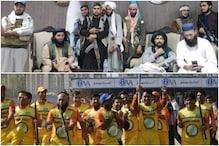 راشد خان کا ساتھی کھلاڑی طالبان کو لے کر افغانستان کرکٹ بورڈ کےدفتر میں گھسا، تصاویر وائرل
