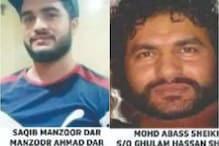 کشمیر میں لشکر کےٹاپ دہشت گرد اور اس کےساتھی کی موت کی وجہ بنا فٹبال میچ، جانیں کیسے