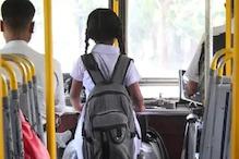 ہر اسکول میں ہوگا کورنٹائن سینٹر، بچوں کو اسکول بھیجنے سے پہلے ضرور جان لیں یہ ہدایات
