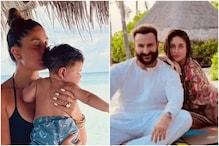 کرینہ کپور خان نے چھوٹے بیٹے کے چھ مہینے کا ہونے پر شیئر کی جذباتی پوسٹ، کی یہ خاص دعا