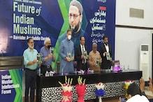 اسد الدین نے ایجاد کی سیاسی سیکولرزم کی نئی اصطلاح، سیکولر پارٹیوں کو بتایا مسلمانوں کیلئے