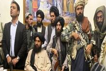 امریکہ گیا، غیرملکی مدد بند، اب طالبان کے سامنے ٹوٹا ہوا ملک چلانے کا چیلنج