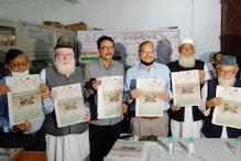 مدھیہ پردیش : جشن اردو صحافت کو لے کر بھوپال میں دانشوروں کی میٹنگ کا انعقاد