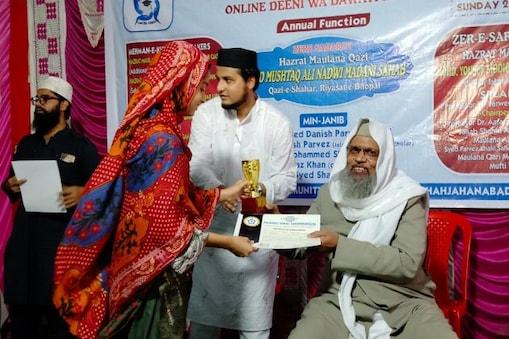 مدھیہ پردیش : تعلیم کے حصول میں نہاں ہے تمام کامیابیوں کا راز، اسلامی آئیڈیل فاؤڈیشن کے پروگرام میں علمائے دین کا اظہارخیال