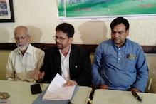 مدھیہ پردیش : اقلیتوں کے مسائل کو  لے کر کانگریس نے  لوک آیکت میں کی شکایت