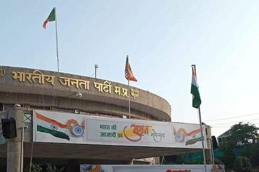 مدھیہ پردیش : قومی پرچم سے بلندی پر لگایا گیا بی جے پی کا جھنڈا ، کانگریس نے سادھا نشانہ