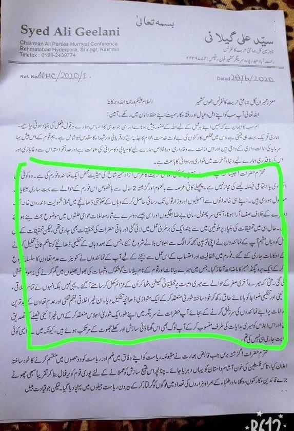 حریت لیڈر سید علی شاہ گیلانی نے گزشتہ سال جون میں حریت کانفرنس سے استعفیٰ دینے کا اعلان کردیا تھا۔