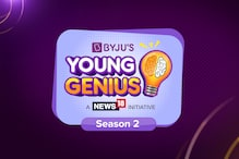 BYJU'S Young Genius کو سیزن 2 کے رجسٹریشن کے دوران ملا زبردست ردعمل