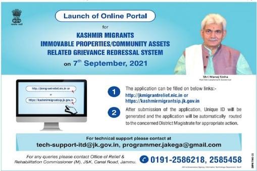 واضح رہے کہ 1990 کے اوائیل میں کشمیر میں ملٹینسی شروع ہونے کے ساتھ ہی لاکھوں لوگ کشمیر وادی سے ہجرت کرنے پر مجبور ہوئے جن میں زیادہ تعداد کشمیری پنڈتوں کی ہے۔