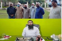 مدھیہ پردیش میں مسلم سماجی تنظیموں نے ائمہ و مؤذنین  کے مسائل کو لیکر شروع کی تحریک