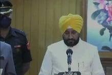 پنجاب کو مل گیا نیا وزیراعلیٰ، چرنجیت سنگھ چنی کو گورنر نے دلایا وزیر اعلیٰ عہدے کا حلف