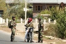 جموں وکشمیر میں دو دہشت گردانہ واردات، پولیس اہلکار اور بہار کے مزدور کا قتل