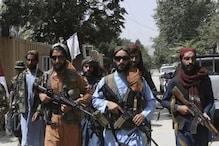طالبان نے ایک جھٹکے میں جیتا کابل، لیکن ملک پراقتدار کرنے میں ہورہی ہے یہ بڑی پریشانی