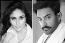 فلم لال سنگھ چڈھا کے سیٹ پر کرینہ اور عامر کے نئے اوتار کو دیکھ کر حیران رہ گئے لوگ