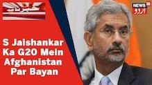 افغانستان کو اپنی سرزمین دہشت گردی کیلئے استعمال کرنے کی دے سکتے دے سکتے اجازت: جئے شنکر