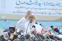 مولانا کلیم صدیقی کی تبدیلی مذہب معاملہ میں گرفتاری پر مولانا ارشد مدنی نے اٹھائے سوال