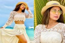اداکارہ حنا خان کے مستی بھرے انداز پر فدا ہوئے فیس ، مالدیپ چھٹیوں کی تصاویر وائرل