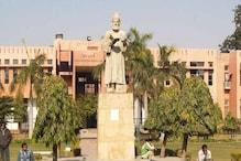 جامعہ ملیہ اسلامیہ میں سول سروس امتحانات کی کوچنگ کیلئے درخواستیں طلب