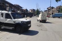 جموں و کشمیر : سرینگر میں ملی ٹینٹ حملہ ، پولیس سب انسپکٹر ارشد میر شہید