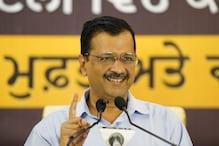 دہلی ہائی کورٹ نے کیجریوال حکومت کی راشن ڈور اسٹیپ ڈیلیوری اسکیم کو دی ہری جھنڈی