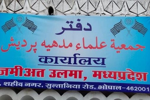 مدھیہ پردیش : گائے کو مارنے والوں کو پھانسی کی سزا دینے کا جمعیت علما نے کیا مطالبہ