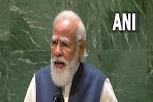 UNGA میں وزیر اعظم کا نام لئے بغیر چین پر حملہ ، پاکستان کو دہشت گردی پر سنائی کھری کھری