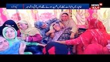 خانیار میں ملیٹنٹ حملے میں شہید ہوئے ارشد میر کو نم آنکھوں سے کیا گیا سپرد خاک: ویڈیو