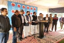 کشمیر میں پارٹیاں بدلنے کا سلسلہ جاری،  عبدالرحیم راتھر کے فرزند پیپلز کانفرنس میں شامل