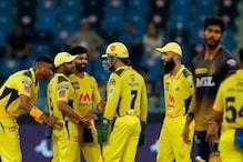 IPL 2021: چنئی سپرکنگس پھر چمپئن، چوتھی بار جیتا آئی پی ایل کا خطاب، کولکاتا کا خواب ٹوٹا
