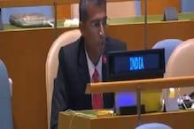 یو این میں ہندوستان نے پاکستان کو پھر دکھایا آئینہ، اسامہ پر عمران خان کو ایسے گھیرا