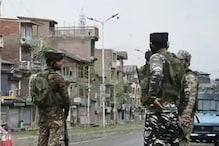 جموں وکشمیر: دہشت گردوں کے خلاف حتمی جنگ کی تیاری میں فوج، مساجد سے کیا گیا اعلان