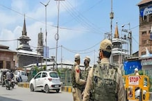 کشمیر میں پھر ٹارگیٹ کلنگ، یوپی-بہار کے دو لوگوں کو دہشت گردوں نے مارا