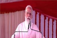 کشی نگر میں وزیر اعظم مودی کی اکھلیش یادو پر تنقید، کہا- یہ سماجوادی نہیں خاندان وادی