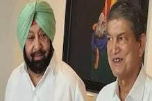پنجاب بحران: ہریش راوت نے کہا- کسان مخالف بی جے پی کے مددگار نہ بنیں کیپٹن امریندر