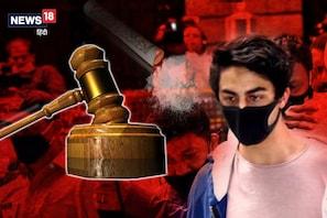 شاہ رخ خان کے بیٹے آرین خان کو نہیں ملی کوئی راحت، عدالت نے پھر خارج کی صمانت عرضی