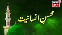 Eid Milad-un-Nabi 2021: ملک بھرمیں جشن عیدمیلادالنبیﷺکاخاص اہتمام، ہرطرف روحانی منظر